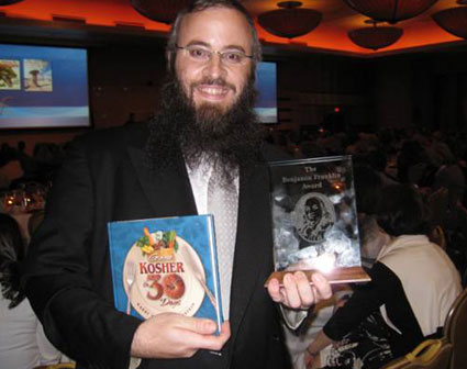 Author Rabbi Zalman Goldstein @ the Award Ceremony