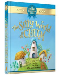 The Silly World of Chelm (HC)