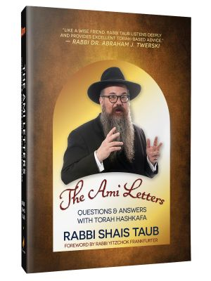 The Ami Letters - Vol. 1 (Rabbi Shais Taub)