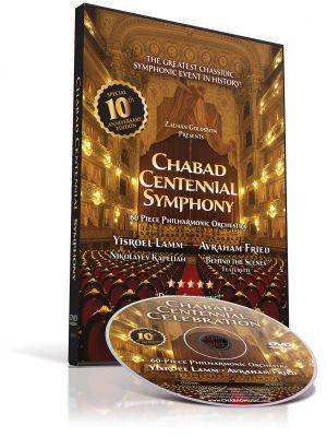 Chabad Centennial Symphony (DVD)