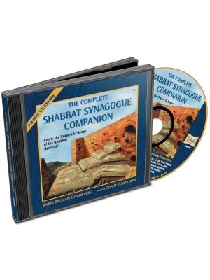 Shabbat Synagogue Companion (CD)