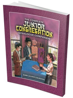 The Junior Congregation Synagogue Companion