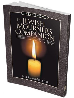 The Jewish Mourner's Companion