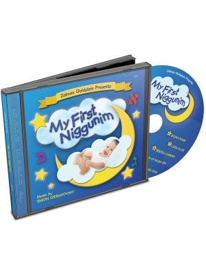 My First Niggunim Vol. 1 (CD)