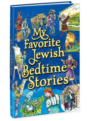 My Favorite Jewish Bedtime Stories