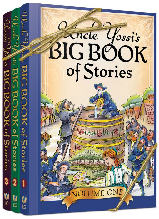 Picture Book Stories S