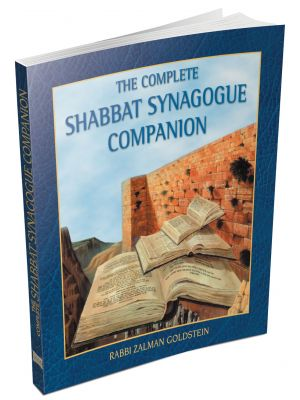 The Shabbat Synagogue Companion