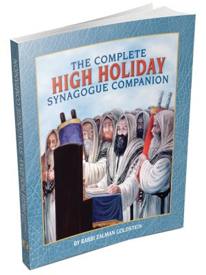 The High Holiday Synagogue Companion