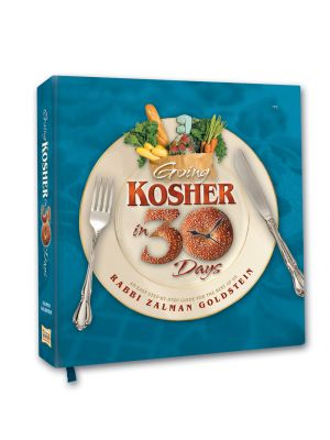 Going Kosher In 30 Days! (Hardcover)