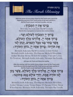 Laminated Guide: Torah Blessings