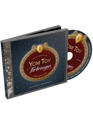 Yom Tov Farbrengen (CD)