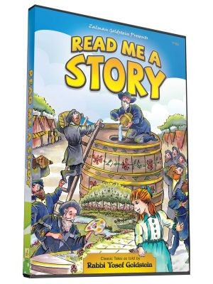 Read Me a Story - DVD