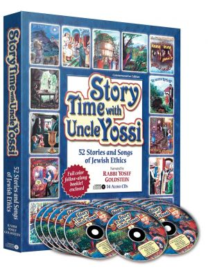 Uncle Yossi Story Time - Deluxe Legacy CD Set