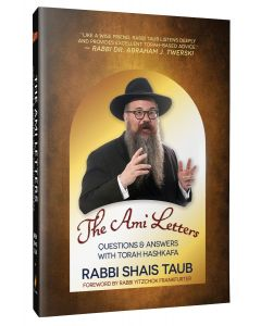 The Ami Letters (Rabbi Shais Taub)
