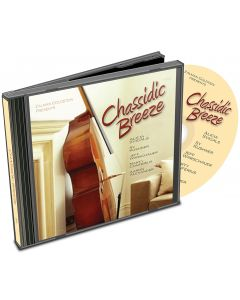 Chassidic Breeze (CD)