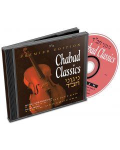 Chabad Classics 1 (CD)