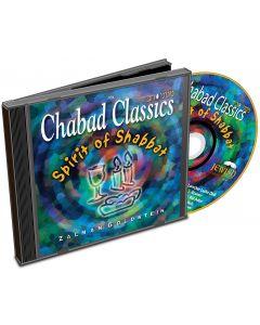 Chabad Classics 5 (CD)