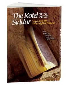 The Kotel Siddur