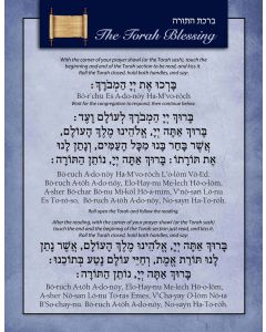 The Torah Blessings