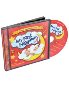 My First Niggunim Vol. 2 (CD)