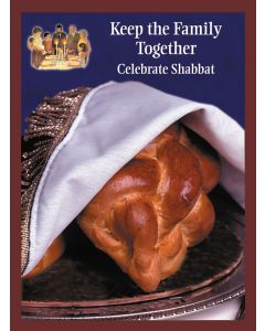 Wall Poster: Celebrate Shabbat