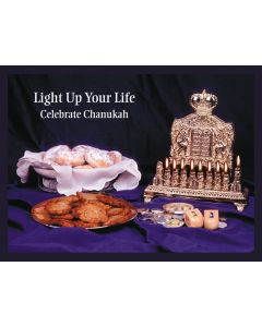 Wall Poster: Celebrate Chanukah