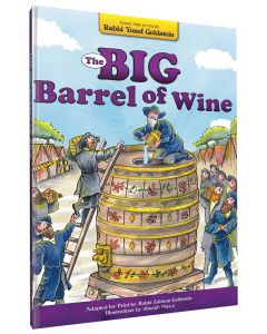 The Big Barrel of Wine