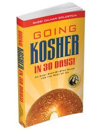 Going Kosher in 30 Days! (Paperback)