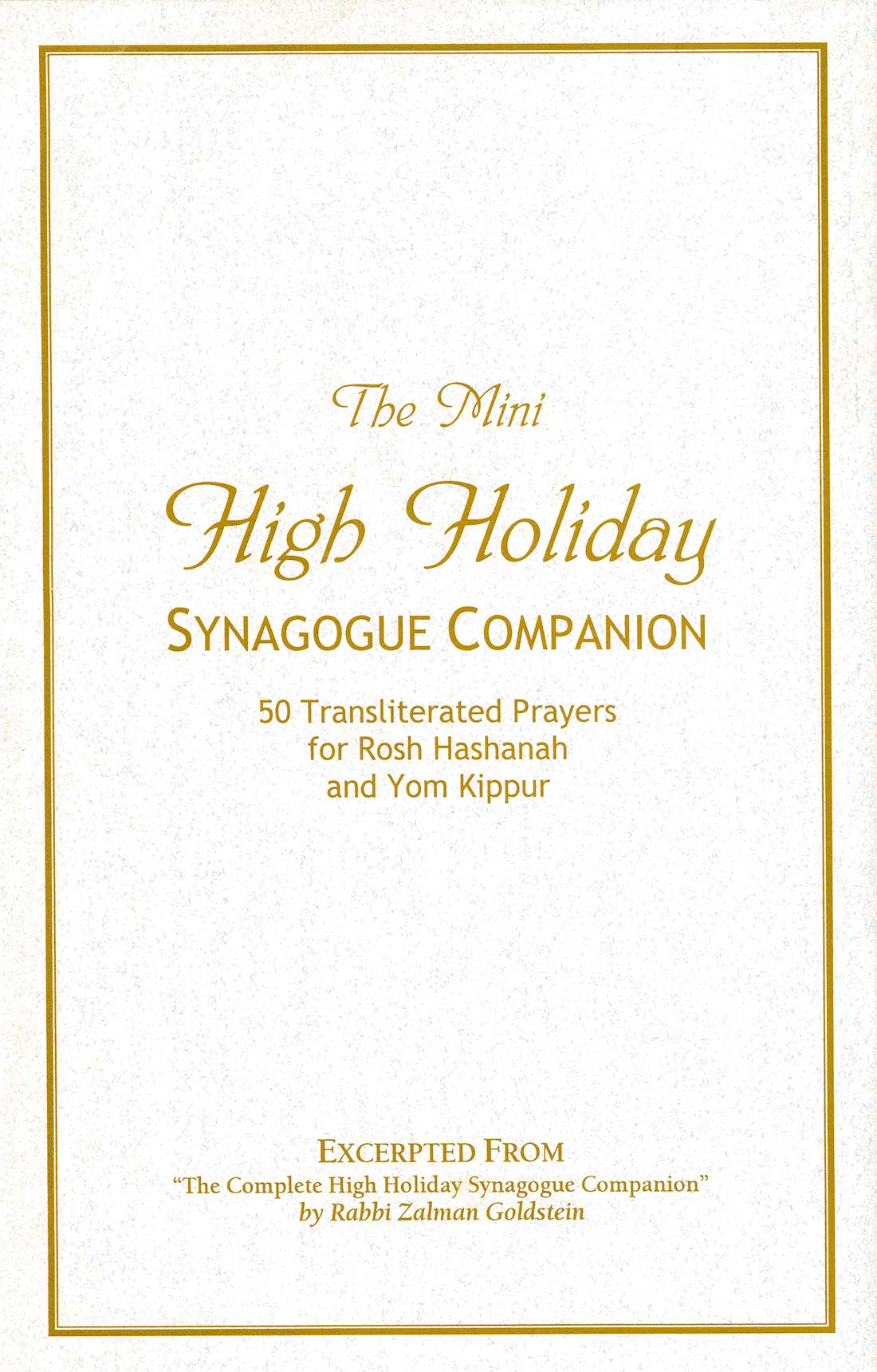 The High Holiday Synagogue Companion Excerpt Edition